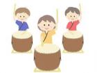 保護中: おじいちゃんおばあちゃんありがとう会 -ひまわり組・和太鼓